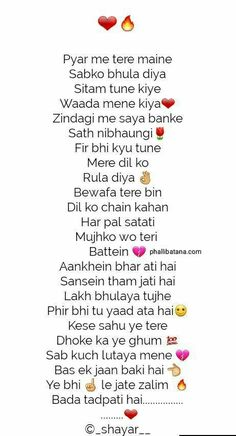 xyz ~ 99477879 Pin on Love quotes for him ~ Dard Bhari Sad Shayari In Hindi For Whatsapp Status Which Will Make You Cry. Love Pain Quotes, First Love Quotes, Love Husband Quotes, Mixed Feelings Quotes, True Love Quotes, Hurt Quotes, Mood Quotes, Love Quotes Poetry, Liking Someone Quotes