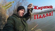 Рыбалка на Речке Суйфун! Жирные Пескари и Краснопёрка!
