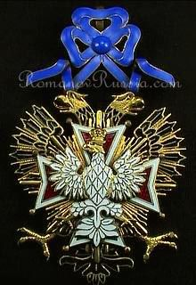 Russian order of the White Eagle