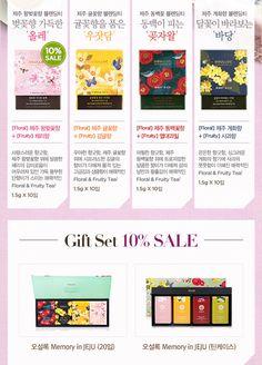 오설록 Tea Packaging, Web Layout, Package Design, Holi, Label, Packing, Branding, Cosmetics, Graphic Design