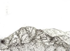 Baesan by Marie-Adele de Villiers Landscape Drawings, Online Art Gallery, Adele, African, Ink, Artist, Nature, Naturaleza, Artists
