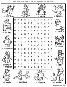 FREE word search & crossword puzzles for Spanish food