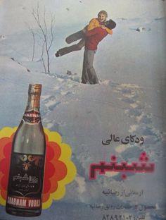Vodka advertisement Good old days in Iran