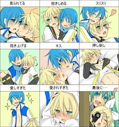 KAITO x Kagamine Len from VOCALOID. I think I already have pined this but I'm not sure