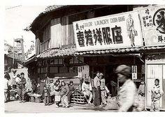 Inchon 1951