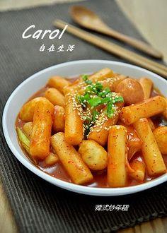 Carol 自在生活  : 韓式辣炒年糕