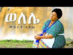 83 Best Ethiopian music images in 2019 | Ethiopian music