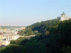 Самые известные горы Киева. Вид с Замковой горы