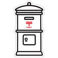Post type postcard (white) | buy at the post office goods POSTA COLLECT