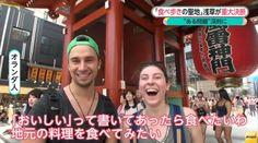 Asakusa: Mau comportamento de turistas estrangeiros tem causado transtorno aos…