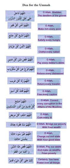 dua for my muslim brothers and sisters Islamic Prayer, Islamic Qoutes, Islamic Teachings, Islamic Dua, Allah Islam, Islam Quran, Quran Verses, Quran Quotes, Ramadan