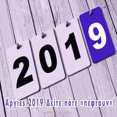 Αργίες 2019 Δείτε πότε «πέφτουν»! Flip Clock, Decor, Decoration, Decorating, Deco