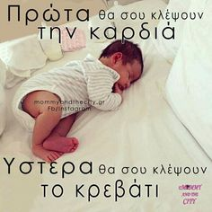 Super funny mom and daughter quotes beds 69 Ideas Jokes For Teens, Funny Quotes For Teens, Son Quotes, Greek Quotes, Baby Quotes, Funny Christmas Songs, Clean Funny Memes, Funny Stuff, Mom Quotes From Daughter