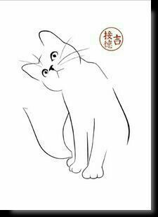 Postcards from Art Cats Tattoo Ideas diy tattoo images - tattoo images drawings - tattoo image Art Carte, Postcard Art, Cat Quilt, Diy Tattoo, Tattoo Cat, Tattoo Ideas, Painting & Drawing, Drawing Drawing, Drawing Tips