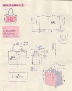 giftjap.info - Интернет-магазин | Japanese book and magazine handicrafts - Lady Boutique 2016-1