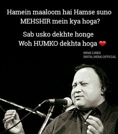 InshaAllah. Nfak Quotes, Poetry Quotes, Hindi Quotes, Quotations, Life Quotes, Attitude Quotes, Love My Brother Quotes, I Love My Brother, Deep Words