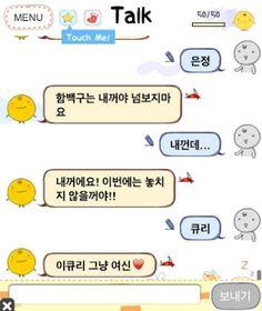 T-ARA's Qri Talks To Simsimi! ~ Latest K-pop News - K-pop News | Daily K Pop News