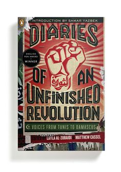 Diaries of an Unfinished Revolution — Nicholas Misani Design