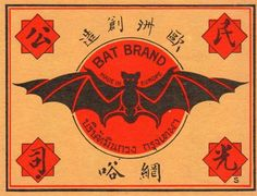 OLD VINTAGE MATCHBOX LABEL - BAT BRAND - CHINESE