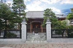 【洛陽三十三所】第十五番:六波羅蜜寺