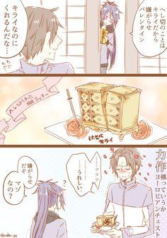 不動くんから織田組へのハッピーバレンタイン 2