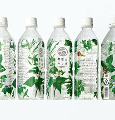 floral packaging + for water Japanese Packaging, Bottle Packaging, Pretty Packaging, Brand Packaging, Water Packaging, Japan Graphic Design, Graphic Design Typography, Branding Design, Packaging Design Inspiration