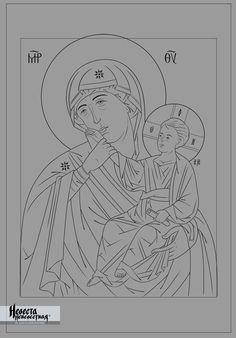 Образ Божией Матери «Ватопедская отрада»
