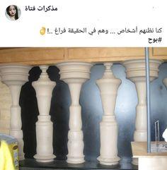Arabic English Quotes, Arabic Love Quotes, City Lights Wallpaper, Quote Citation, Beautiful Arabic Words, Bear Wallpaper, Illusion Art, Optical Illusions, Quotations