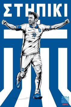 Greece :: World Cup 2014 - for PL insert
