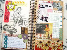 from Radish Blossoms by Patty Radish