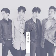 NU'EST W – If You (2017.07.25)