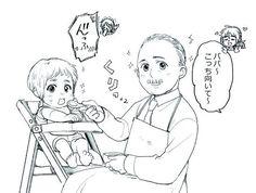 Attack On Titan Funny, Attack On Titan Anime, Armin Snk, Fandom Jokes, Custom Dolls, Manga Anime, Sketches, Fan Art, Illustration