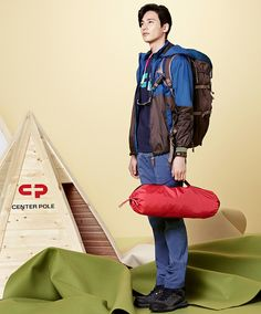 Won Bin - Center Pole SS2014
