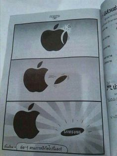 This is how Samsung logo was created
