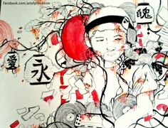 nujabes | Nujabes
