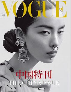 Vogue Italia Photographer Change: Steven Meisel Did Not Shoot June 2015 Cover : News : Fashion Times