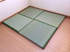 畳縁のある置き畳