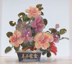Vintage Chinese Jade Bonsai Prosperity Tree.