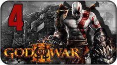 9 Best God Of War 3