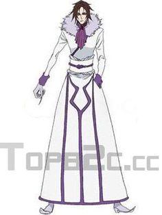 Bleach Muramasa Cosplay Costume