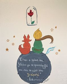 It's the time that you spent on your rose, that makes your rose so important 🦊🥀🌑⭐️ #littleprinceseries #wallpainting