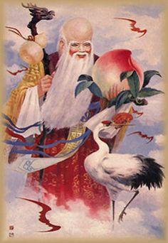 http://dao-fengshui.eu/podujatie/den-vladcu-dlhovekosti-juzneho-polu/  23.9.2016: HVIEZDA DLHOVEKOSTI SHOU.  1. deň 5. lunárneho mesiaca je dňom Vládcu dlhovekosti z južného pólu. Je známy jednoducho ako Hviezda dlhovekosti (Shou). Shou je jedným z trojice hviezdnych vládcov šťastného osudu, známych ako Fu - Lu - Shou.