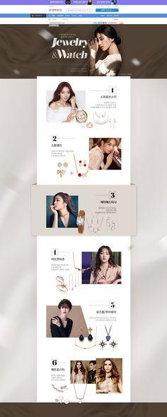 [롯데백화점] Jewelry&Watch Designed by 조진용 Website Layout, Web Layout, Layout Design, Korea Design, Email Design Inspiration, Fashion Banner, Event Banner, Responsive Layout, Promotional Design