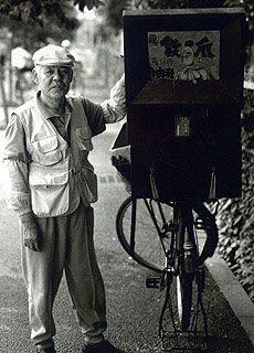 The origin of manga: Storytelling Man | PingMag : Art, Design, Life – from Japan