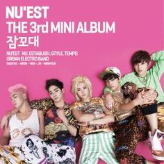 NU'EST - Sleep Talking [MiniÁlbum]