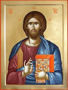 Despre Dumnezeu Fiul (V) History Of Romania, Christ Pantocrator, Byzantine Icons, Orthodox Christianity, Prayer Room, Jesus Pictures, Orthodox Icons, Religious Art, Holy Spirit