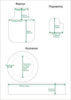 Поиск дизайнов машинной вышивки - Клуб Осинка