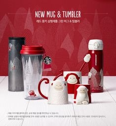 Starbucks Coffee Korea