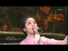 송소희 - 아름다운 나라,최진사 댁 셋째딸 - YouTube