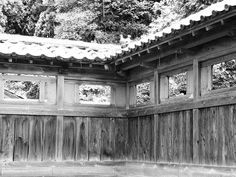 https://flic.kr/p/5f9FnH | Outer Walls of a Samurai House in Shio machi, Japan